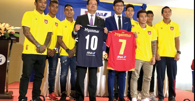 ANAがミャンマー代表チームの スポンサーに