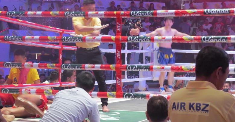 ◎新春 特集 「ミャンマー・スポーツの話題」 ついに本場のリングで日本人が1RKO勝ちでチャンプに 国際化が進む伝統格闘技「ラウェイ」で日本人選手が大健闘