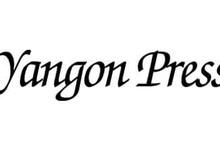 ◎ヤンゴン新住宅建設への 入札希望者を募集開始
