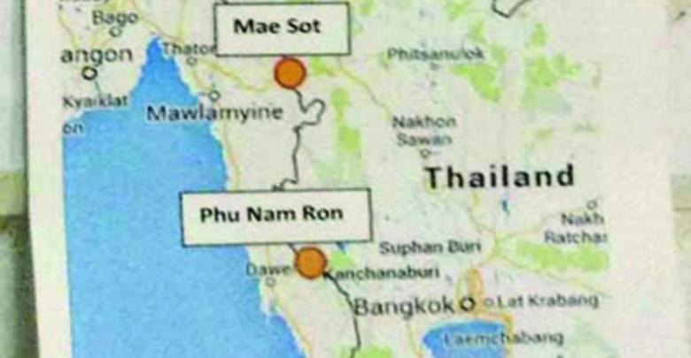 ◎第9回 テリー先生ヤンゴン滞在記「国境の町」
