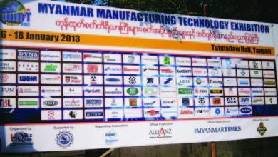 ◎各国の技術を披露する展示会が 来年2月に開催
