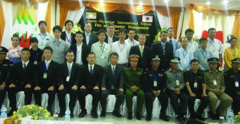 ◎日緬の「消防災害管理対策」 フォーラム開催 両国の経験、知識を共有し、災害に立ち向かう