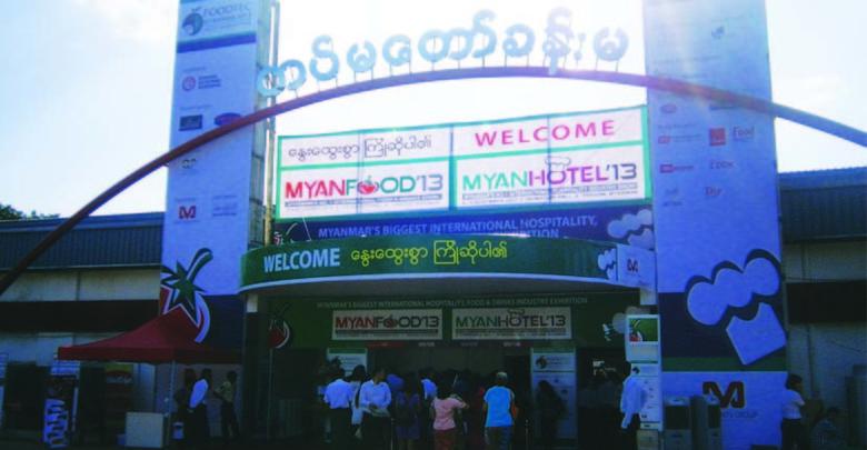 ◎ミャンマー最大規模の食品、 ホテル用品の展示会