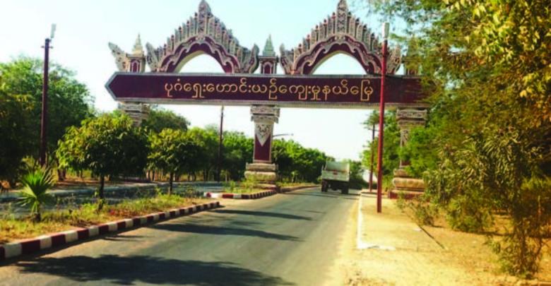 ◎発見|Discovery Discover in Myanmar ----- 第2回 Bagan   バガン----Part 2