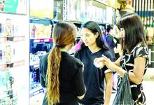 消費者の権利保護が強まった「新法」が施行