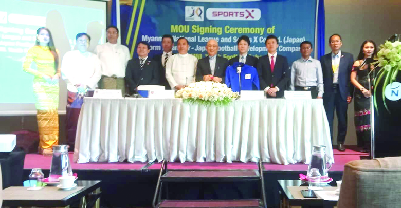 N ews Watch  日本のスポーツスクールとミャンマーサッカーリーグでJV設立