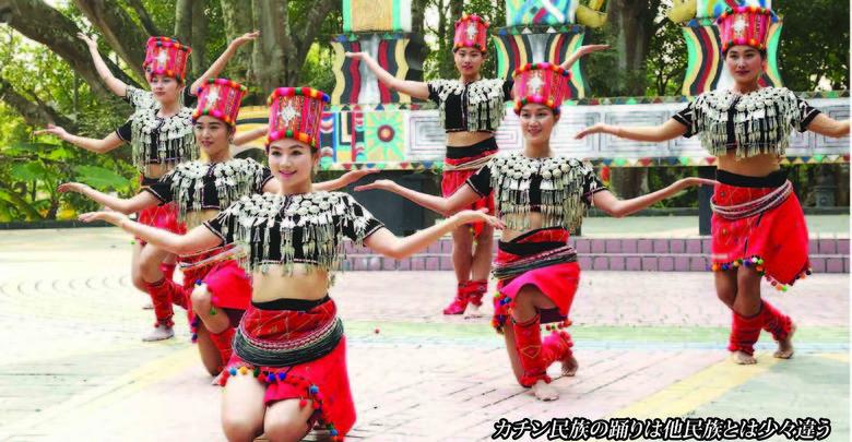 第4回 新連載「ミャンマーの民族」「カチン族」Ka Chin  Part - 2 万物に伝わる自然の素材の中に占いの法則が残る 今なお、数多く伝承されるカチン族の占いや迷信