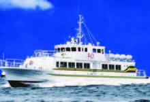 日本がラカイン州の沿岸航路に3隻目の船を寄贈