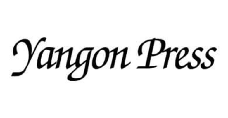 Yangon press 特別情報企画