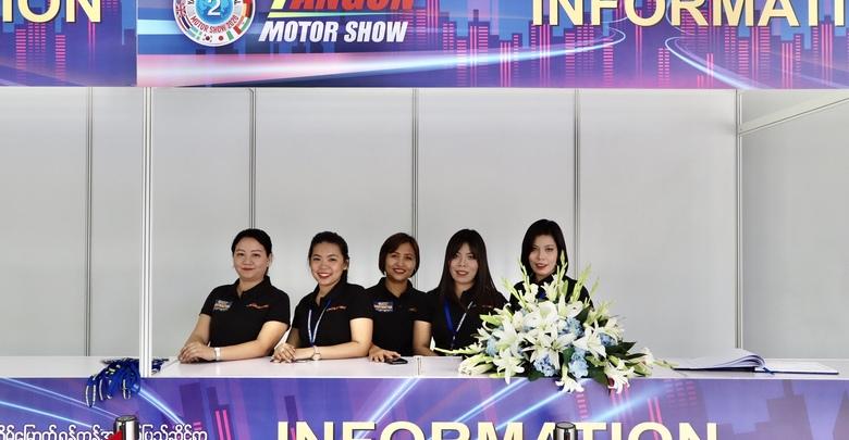ヤンゴンモーターショー開催